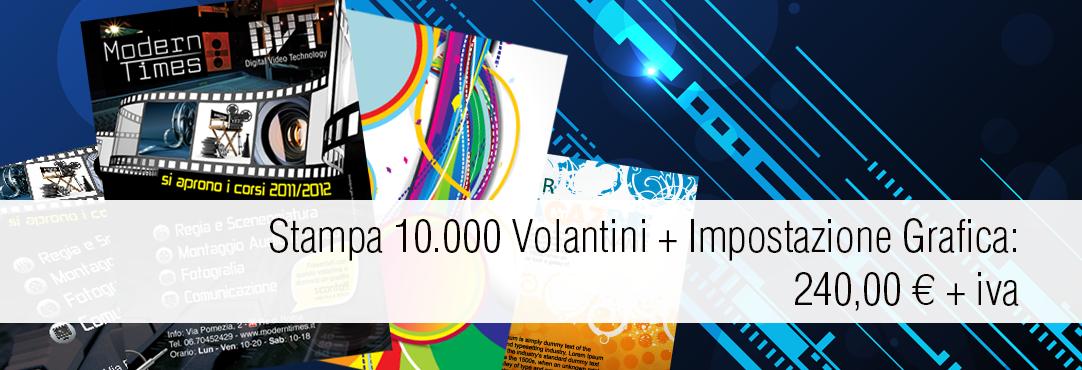 Offerta-Volantini